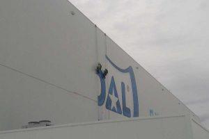 trabajos verticales para colocar el logotipo de una empresa